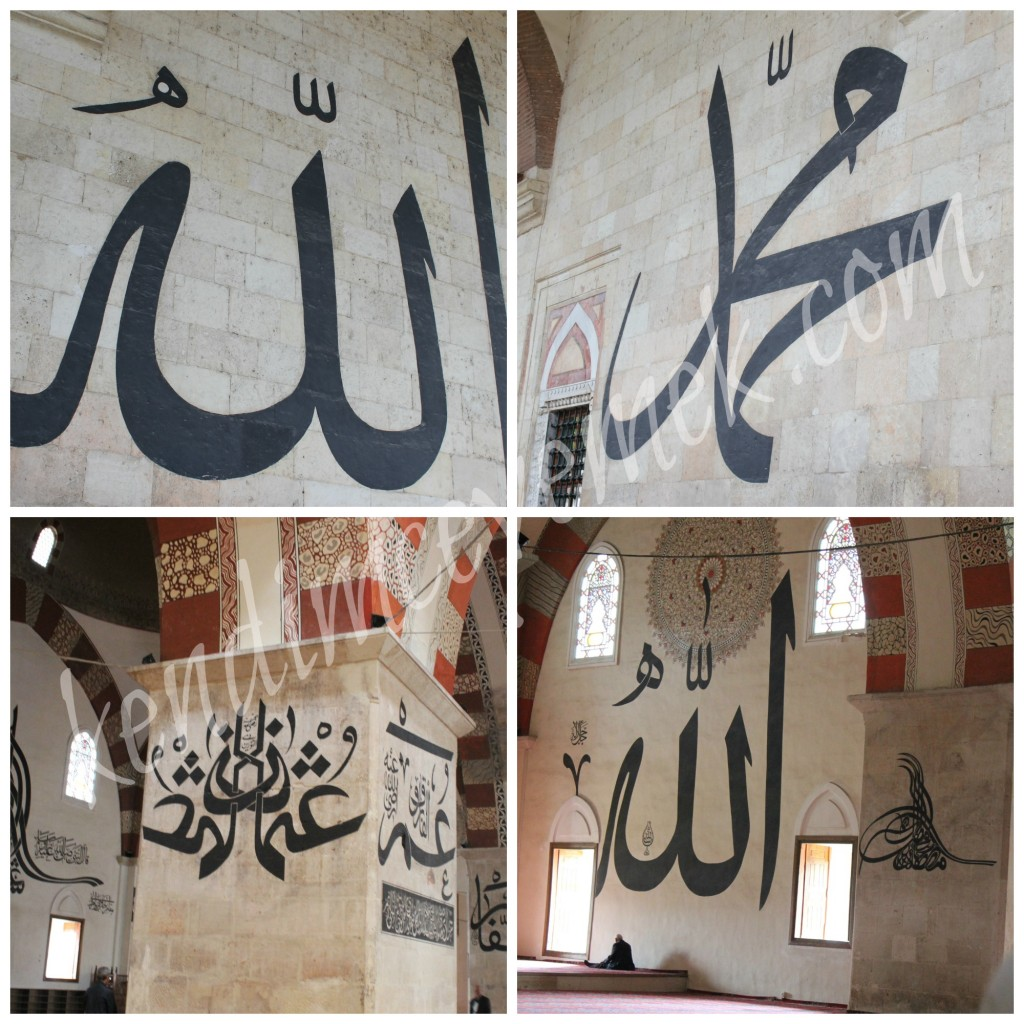 Eski Camii Edirne